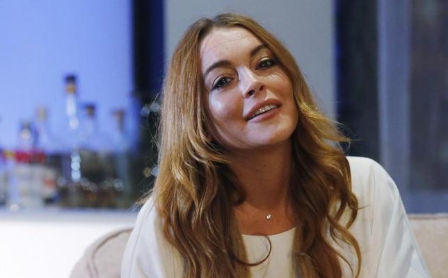 Actress Lindsay Lohan finishes court Sentence