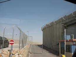 Opposition to Sue Gov't Over Construction of Security Wall