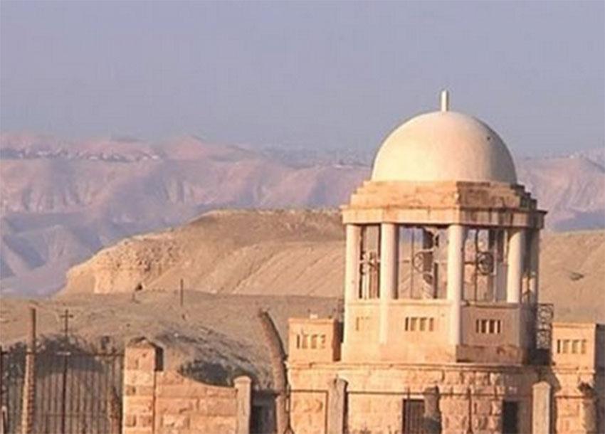 Christians re-enact Jesus' baptism in Jordan River