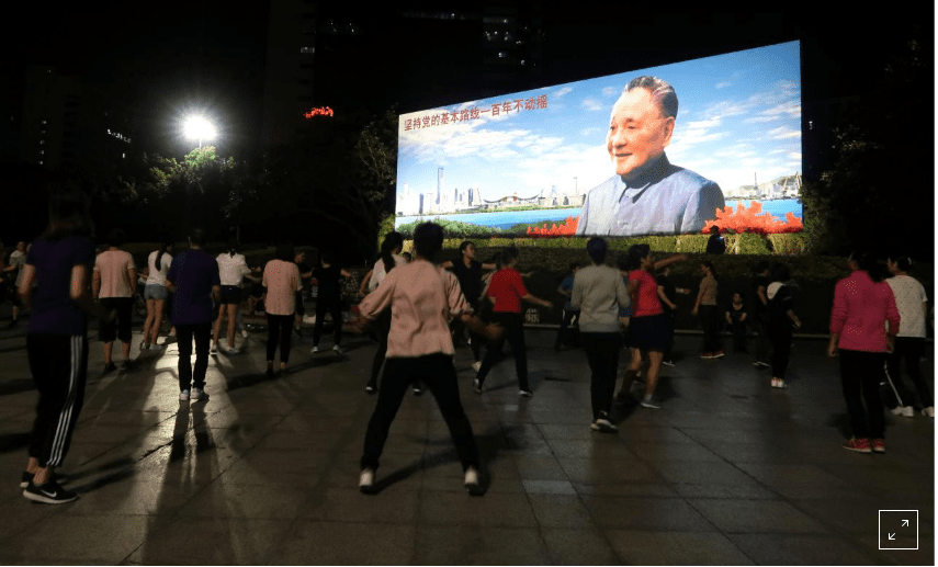 Ahead of China anniversary, trade war fans calls for faster market reforms