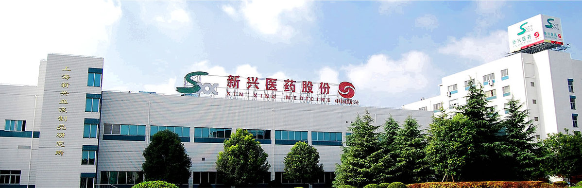 China: Tests of possibly tainted medical product show no HIV