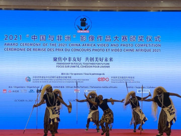 China-Africa friendship highlighted at video, photo competition