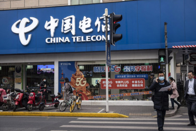 U.S government bans China Telecom from operating in the country